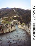 front shoot of the great wall | Shutterstock . vector #77909758