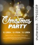 christmas   25 december  | Shutterstock .eps vector #779102359