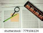 mental arithmetic background | Shutterstock . vector #779106124