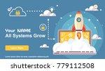 simple rocket icon  responsive... | Shutterstock .eps vector #779112508