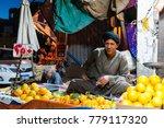 hurghada vegetable market in... | Shutterstock . vector #779117320