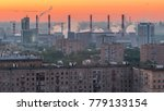 view from top of cityscape... | Shutterstock . vector #779133154