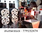industrial cnc spring making... | Shutterstock . vector #779152474