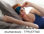 young redhead woman resting in... | Shutterstock . vector #779157760