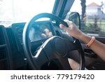 driving a car   Shutterstock . vector #779179420
