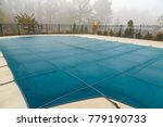 pool cover in fog | Shutterstock . vector #779190733