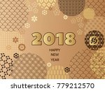 happy chinese new year  year of ... | Shutterstock .eps vector #779212570