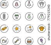 line vector icon set   identity ...