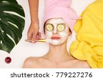 spa salon  cosmetology ... | Shutterstock . vector #779227276