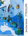 traditional moroccan courtyard...   Shutterstock . vector #779231290