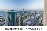 cityscape of ajman from rooftop ... | Shutterstock . vector #779236534