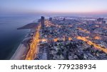 cityscape of ajman from rooftop ... | Shutterstock . vector #779238934