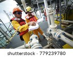 kuantan  pahang   circa 2015 ... | Shutterstock . vector #779239780