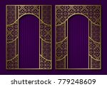 vintage frames in oriental...   Shutterstock .eps vector #779248609