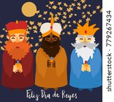 three kings day epiphany... | Shutterstock .eps vector #779267434