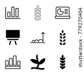 growing icons. set of 9...   Shutterstock .eps vector #779270404