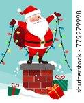 vector cartoon illustration of... | Shutterstock .eps vector #779279998