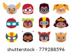 vector cute kawaii set... | Shutterstock .eps vector #779288596