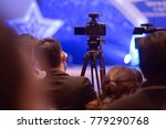 journalists are recording... | Shutterstock . vector #779290768