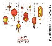 vector greeting card. happy... | Shutterstock .eps vector #779291758