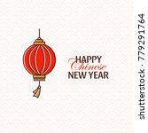 vector greeting card. happy... | Shutterstock .eps vector #779291764