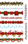 set of n seamless christmas... | Shutterstock .eps vector #779335894