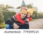 horizontal portrait of family... | Shutterstock . vector #779359114