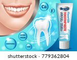 toothpaste ads design. drawn... | Shutterstock .eps vector #779362804