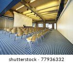 interior of a conference hall | Shutterstock . vector #77936332