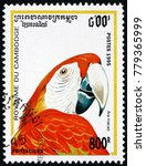Cambodia   Circa 1995  A Stamp...