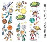 space kindergarten  school... | Shutterstock .eps vector #779371858