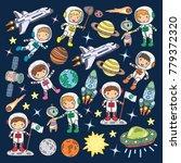 space kindergarten  school... | Shutterstock .eps vector #779372320