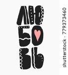 phrase love in russian. phrase...   Shutterstock .eps vector #779373460