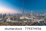 dubai downtown day to night... | Shutterstock . vector #779374936