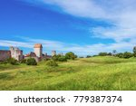 the defensive wall of visby ... | Shutterstock . vector #779387374