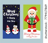 a set of christmas and new year ... | Shutterstock .eps vector #779417869