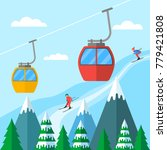 ski season in the winter alps.... | Shutterstock .eps vector #779421808