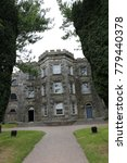 Small photo of cork city gaol in ireland, a ancient prison transformed in museum