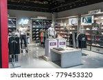 new balance shop at mega bangna ... | Shutterstock . vector #779453320