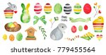 Big Easter Collection. Bunny ...