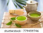 set of matcha powder bowl... | Shutterstock . vector #779459746