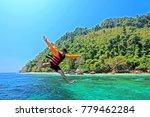 ranong thailand february 21  ... | Shutterstock . vector #779462284