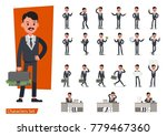 set of businessman character... | Shutterstock .eps vector #779467360