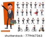 set of businessman character... | Shutterstock .eps vector #779467363
