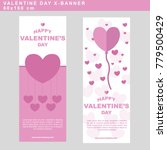 design of valentines day banner ... | Shutterstock .eps vector #779500429