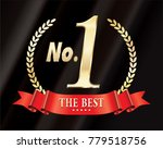 number 1 the best sign icon...   Shutterstock .eps vector #779518756