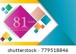81 years anniversary logo ... | Shutterstock .eps vector #779518846