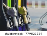 close up nozzle fuel in pump... | Shutterstock . vector #779523334