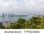 phoenix island in the center of ...   Shutterstock . vector #779523460