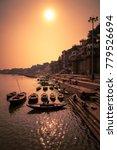 ghats  banks  on the ganges...   Shutterstock . vector #779526694